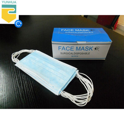China Anti Electrostatic Disposable Surgical Masks Non - Allergic Environment Friendly factory
